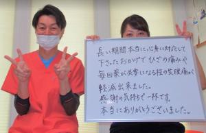 佐藤先生からのアドバイスを受けることは幸運です。